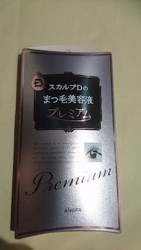 期間セール!新品スカルプDボーテピュアフリープレミアム