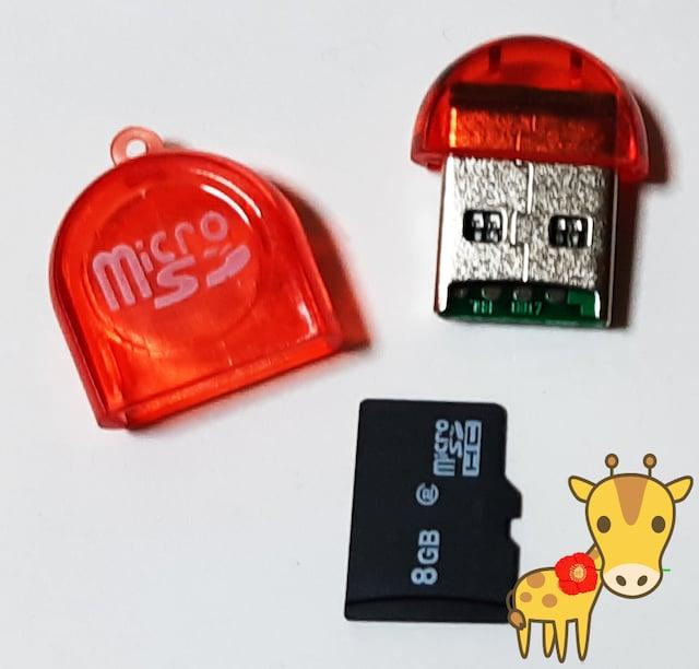 送料無料 microSDHC 8GBとUSBカードリーダーのセット 初期不良保証します  < PC本体/周辺機器の