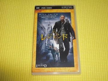 PSP★アイ・アム・レジェンド UMD VIDEO ウィル・スミス