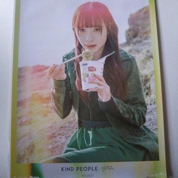 (BiSH)アユニ・D 《非売品特典ポスター》