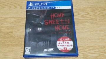 ▽HOME SWEET HOME ホームスイートホーム