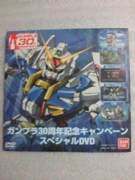 機動戦士 ガンダム ガンプラ 30周年 記念 キャンペーン DVD