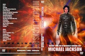 ≪送料無料≫マイケルジャクソン HISTORY TOUR BUCHAREST 1997