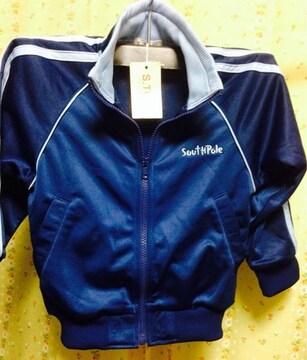新品★110cm★裏トリコット ブルーラインジャージジャケット