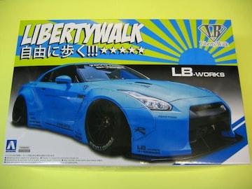 アオシマ 1/24 リバティーウォーク No.09 LBワークス R35 GT-R Ver.1