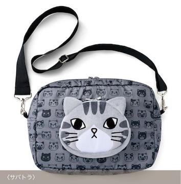 フェリシモ猫部・猫フェイスポケット付ショルダーバッグ。灰