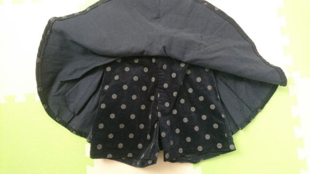 130★KPニットプランナー スカート < ブランドの