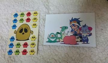 希少 DS サガ2 秘宝伝説 予約特典 ポストカード 非売品