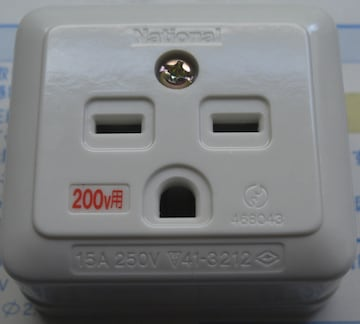 NATIO/WK3012露出コンセント接地角型巻締端子式未使用品0408