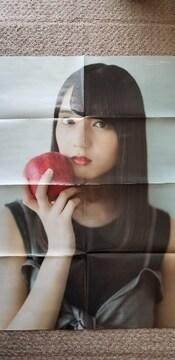 小坂菜緒 シュークリームロケッツ 両面ポスター