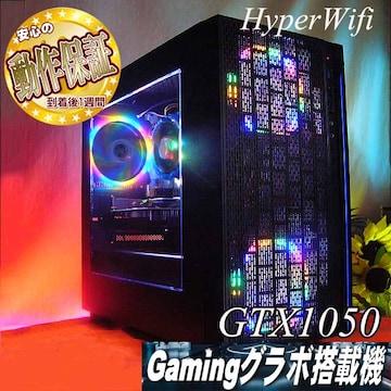【☆虹ブラックライト☆ハイパー無線ゲーミング】フォートナイト