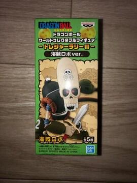 ★ドラゴンボール コレクタブル トレジャーラリー�U 海賊ロボ ワ