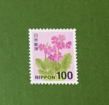 普通100円切手×1枚★サクラソウ★のり式★未使用