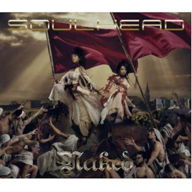 新品 SOULHEAD - Naked CD 未開封  < タレントグッズの