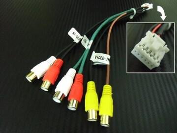 CCA-657-500同等互換品/Clarionクラリオン製ナビ専用VTRケーブル
