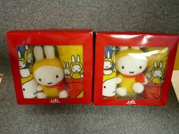 JAL「ディックブルーナDick Bruna Collection2個セット」C14