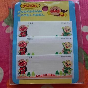 BABYDOLL☆ミニーマウスのセットアップ☆size120