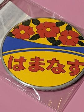 JR北海道/急行はまなす/ヘッドマーク/缶バッジ/缶バッヂ/限定完売レア品