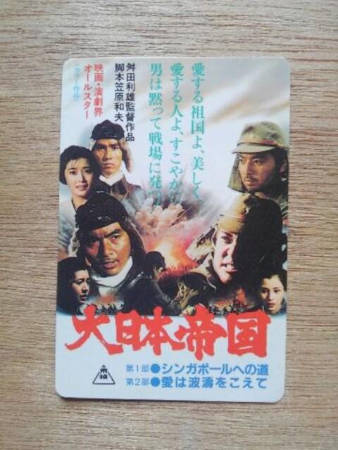 203 高地 映画
