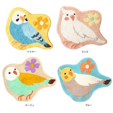 インコマット・可愛いアニマルマット つぶらな瞳 鳥