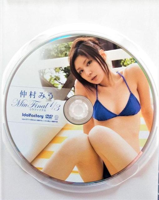◆仲村みう / Miu. FINAL. 1 / 3 < タレントグッズの