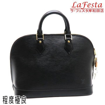 ◆本物美品◆ヴィトン【エピ:黒】アルマ(ハンドバッグ)レザー