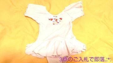 バレリーナ☆ネーム&スカート付きレオタード4938☆3点で即落