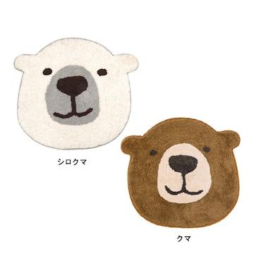 シロクマ・クマ フェイスマットS 動物マット アニマル