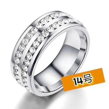 磁気指輪 ダイエットリング 【送料無料】 シルバー 14号