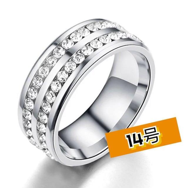 磁気指輪 ダイエットリング 【送料無料】 シルバー 14号  < ヘルス/ビューティーの