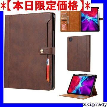 【本日限定価格】 2年発売 ブラ 7 iPad 230