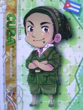 即決ヘタリアトレカNo.34(キューバ)