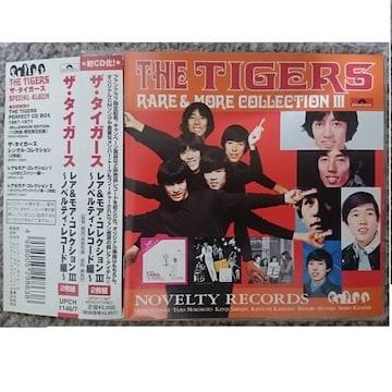 KF  ザ・タイガース  レア&モア・コレクション�V