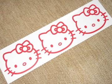 未使用☆ハローキティ*フェイス型ステッカーシール3点(赤)