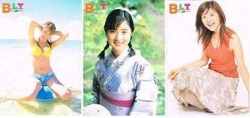 BLT 石原さとみ・若槻千夏・白石美帆 ポストカード3枚