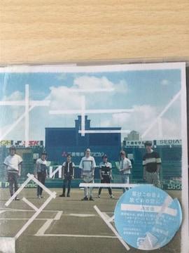 関ジャニ∞「オモイダマ」CD