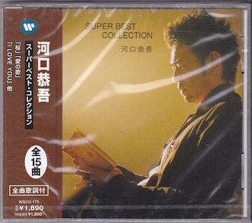 ◆迅速無休◆新品◆河口恭吾◆スーパーベスト◆桜 他全15曲◆