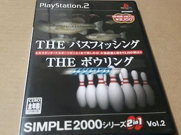 PS2☆THEバスフィッシング&THEボウリング☆状態良い。
