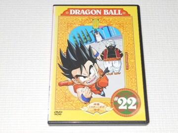 DVD★ドラゴンボール 22 レンタル用