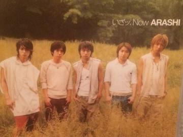 激安!激レア!☆嵐/いざッNow☆初回限定盤/CD+DVD帯付き!☆美品!
