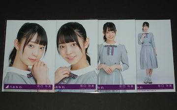 乃木坂46 SingOut! 生写真4枚コンプ 阪口珠美