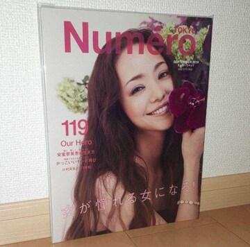 Numero TOKYO 2018(表紙・安室奈美恵/三浦春馬) 雑誌
