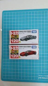 NO.120 フェラ—リSF90 ストラダ—レ初回特別仕様と初回シ—ル