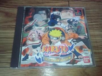 PS☆NARUTO☆ボードゲームナルト。