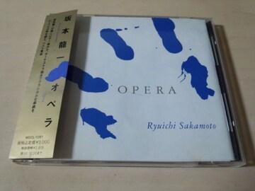 坂本龍一CD「クラシックス・オペラOPERA」ベスト●