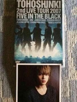 激安!超レア☆東方神起/2ndLIVETOUR2007☆初回盤DVD2枚組+カード