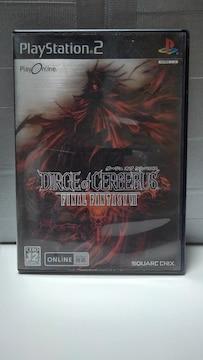 PS2 ダージュ オブ ケルベロス -ファイナルファンタジーVII-