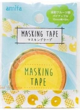 ★パイナップル★マスキングテープ★未使用