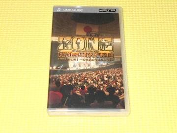 PSP★ZONE FINAL in 日本武道館 2005 04/01 心を込めて