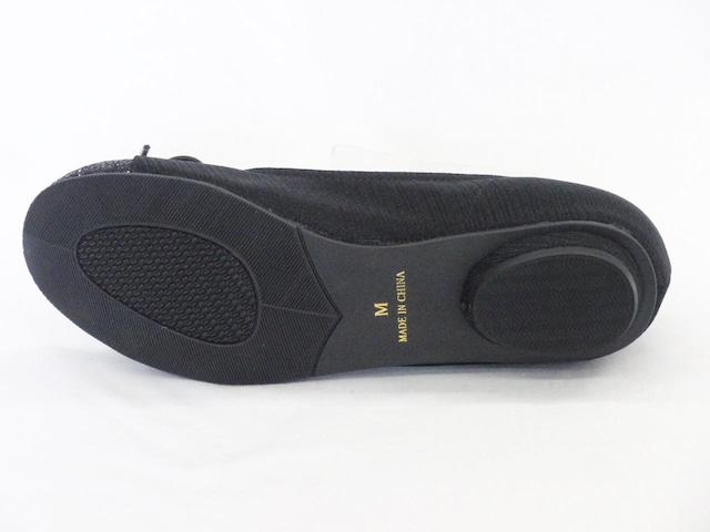 CAVOUR カボール 1076 黒 Mサイズ(23.5cm) バレーパンプス < 女性ファッションの